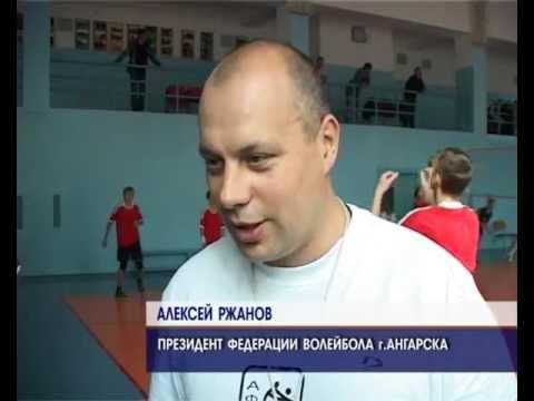 Юные волейболисты выявят лучшего 04-10-2012