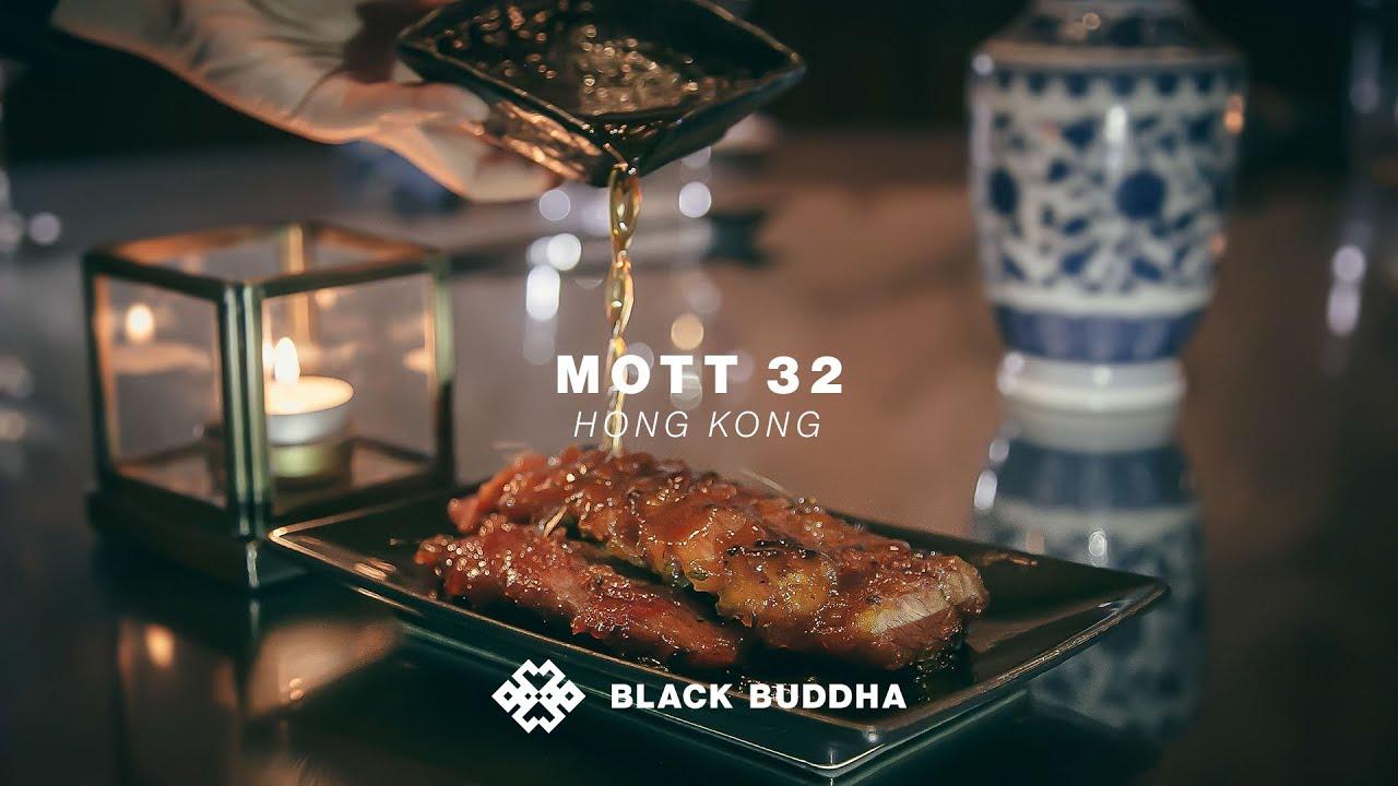 Mott 32 | Black Buddha (Hong Kong)