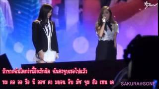 [Karaoke/Thaisub]Jessica&Krystal - Butterfly