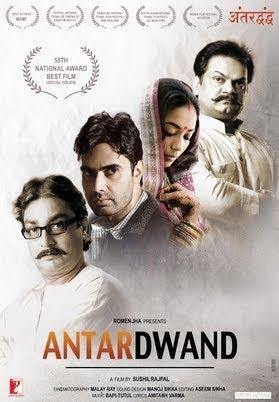 antardwand hindi movie
