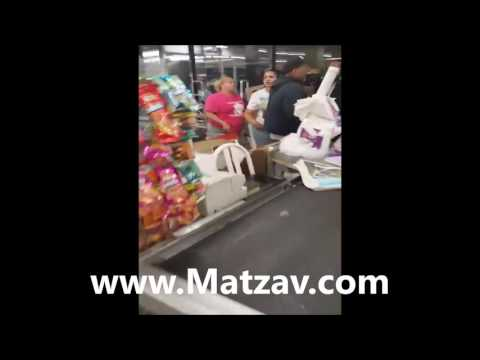 Jewish Man Assaulted and Threatened at Williamsburg Supermarket