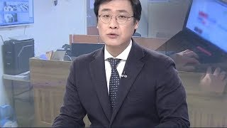 '친노친문' 드루킹 댓글 여론 조작, 배후와 동기는?