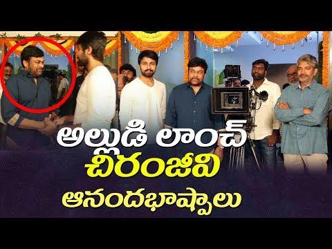 Chiranjeevi's happy tears at son in law Kalyan Dev's debut movie launch    SS Rajamouli    Vaaraahi