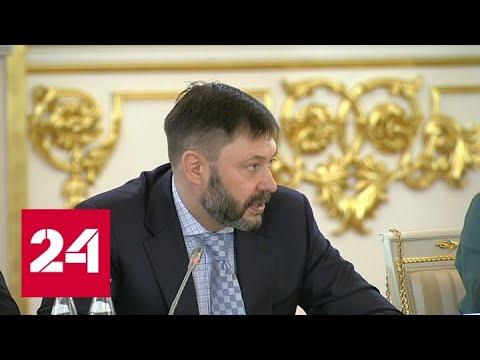 Путин: без украинского