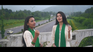 Pakistan Zindabad new Mili Naghma By Mary and Sisters video by Khokhar Studio