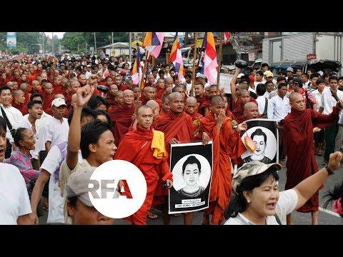 Myanmar's Saffron Revolution – 10th Anniversary | Radio Free Asia (RFA)