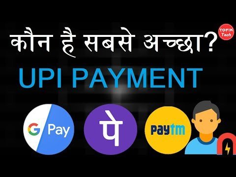 WHICH IS BEST UPI PAYMENT, GOOGLE PAY Vs PHONEPE Vs PAYTM | By Tofik