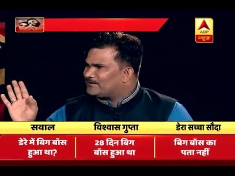 Honeypreet was Ram Rahim's daughter, says Dera spokesperson over Vishwas Gupta's claims
