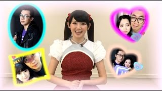 MOMO親子台|【獨家曝光】★☆優格姐姐公布結婚喜訊☆★