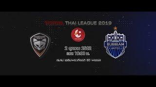 Trailer Thai League 2019 นครราชสีมา เอฟซี VS บุรีรัมย์ ยูไนเต็ด