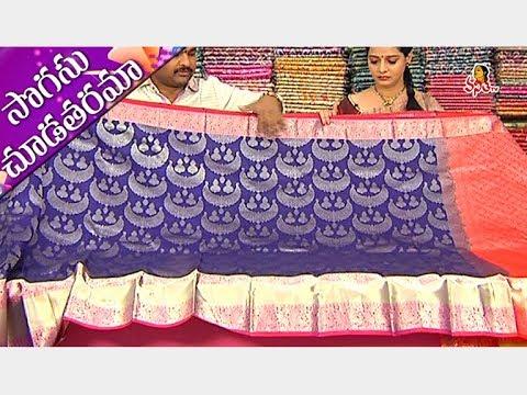Latest Collections Of Lenin Silk & Ikkat Cotton Sarees    Sogasu Chuda Tarama    Vanitha TV