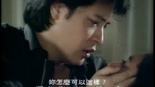 卻上心頭 7/8 呂㛢菱 劉文正 劉藍溪 雲中岳 (1982)