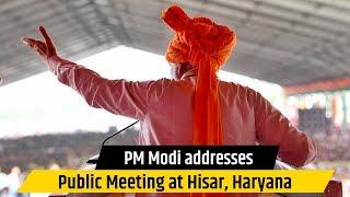 PM Modi addresses Public Meeting at Hisar, Haryana
