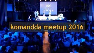 Приглашение на Komandda MeetUp 2016!