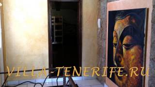 Продажа Виллы, Апартаменты, Таунхаусы на Тенерифе. Агентство недвижимости на Тенерифе.Villa(, 2013-04-28T18:50:16.000Z)