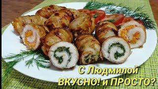Мясные мини-рулетики (пальчики) из куриного филе и бекона с различными Начинка ми. Meat Rolls with F