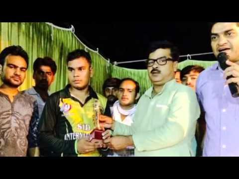 Vidhayak Mainpuri Sadar Raj Kumar Yadav ( Raju )
