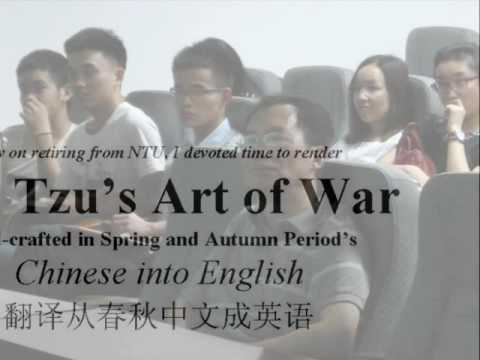 Sun Tzu: East versus West at South China University of Technology