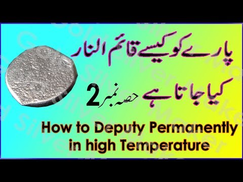 How to deputy permanently in high Temperature Part 2||Para Kamalnar Gold Silver Maker