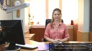видео врач хирург стоматолог в самаре