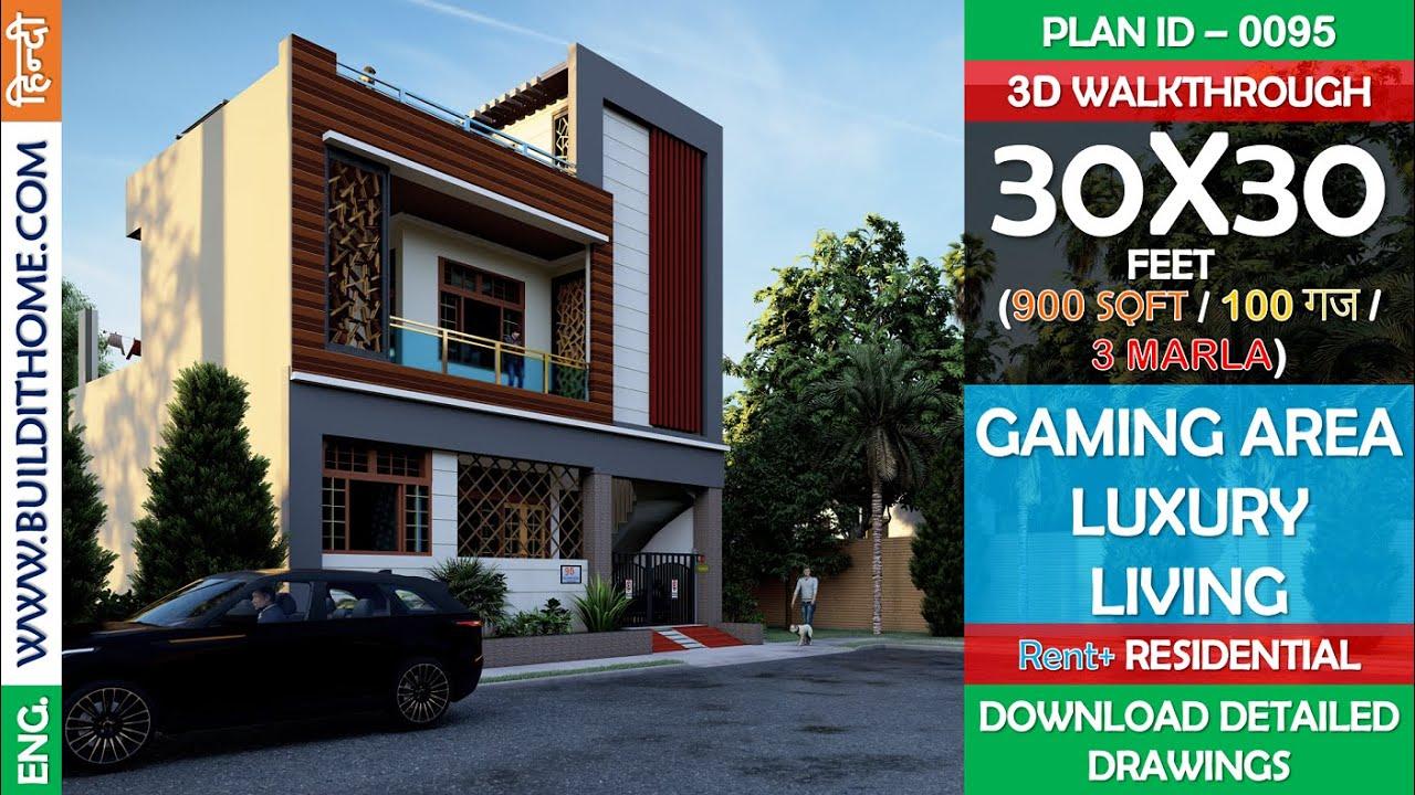 30x30 house plan I 900  sqft Latest House plan I Buildithome Plan no- 95