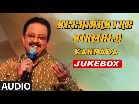 Neerinanthe nirmala kannada song lyrics
