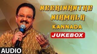 Spb kannada hits | neerinanthe nirmala jukebox | spb melody hit songs | s p b kannada hit songs