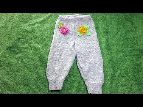 Как связать хорошие детские штанишки на возраст ребенка от 9 до 12 месяцев спицами
