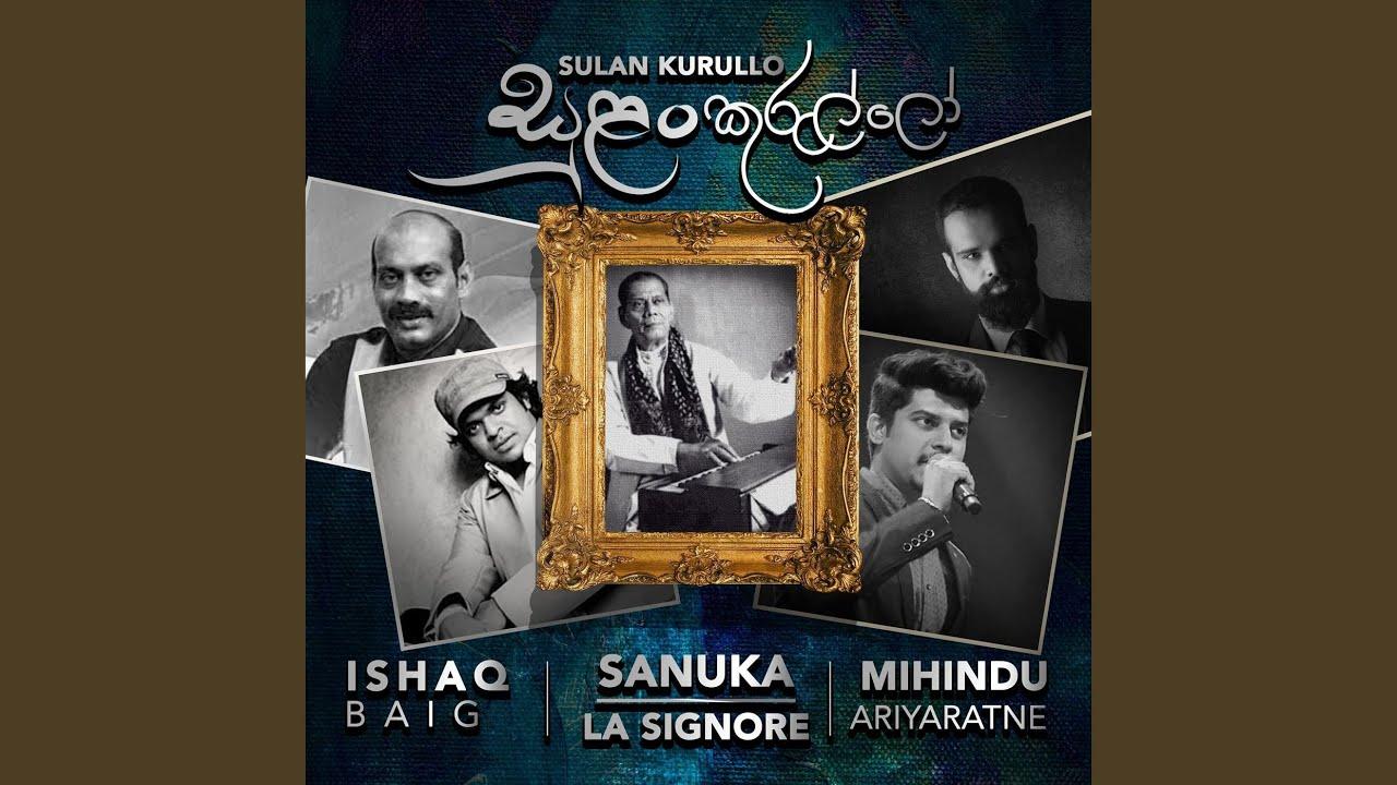 Download Sakala Sathama