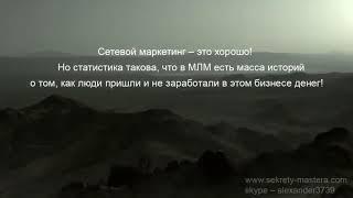 Смотреть видео Сейф бизнес В Москве двигаемся как ферари 89266694520 онлайн