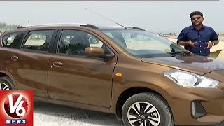 Datsun Introduces New Cars In India: Updated GO And GO+ Features And Review | V6 News
