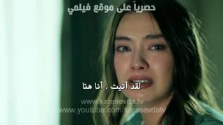 مسلسل حب اعمي اعلان الحلقة 25 مترجمة