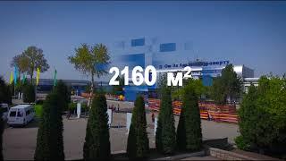 Международный аэропорт ОШ