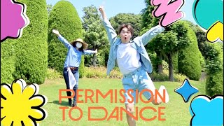 #BTS #PermissiontoDance 💜💃🕺Challenge!! #Shorts