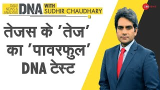 Gambar cover DNA: Tejas के 'तेज' का 'पावरफुल' DNA टेस्ट | Sudhir Chaudhary Show  | Analysis | Tejas Factory