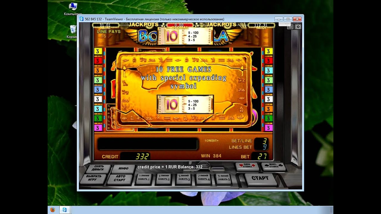 Играть в бесплатные игровые автоматы адм игровые автоматы играть бесплатно sissi