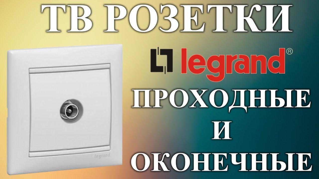Узо, дифавтоматы по лучшим ценам в украине, щитовое оборудование с доставкой в киеве, харькове, одессе и днепропетровске в интернет.