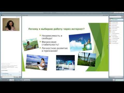 Oriflame Global Community - Бизнес с Ольгой Пупиной