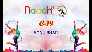 Naach Plus Audition Round Group C - 19