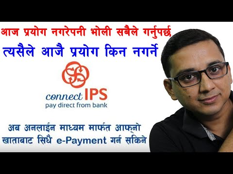 Connect IPS | How To Create Connect IPS Account | Link Bank Account To Connect IPS |