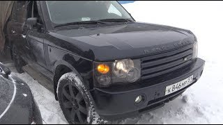 Не Долго Мы Катались На Range Rover. Vogue 6.