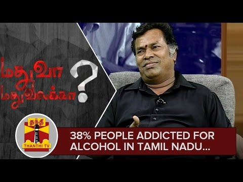 Mayilsamy's Emotional Comment on Shocking Report about Alcohol Addiction in Tamil Nadu – Thanthi TV