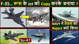 F-35 made with Russian Technology? | why did Navy 'Rejected' Tejas? | Su-47 | Retired Fighter Jet