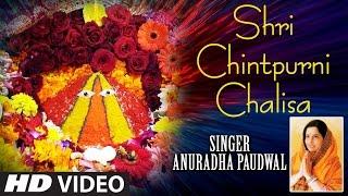 Shri Chintpurni Chalisa I ANURADHA PAUDWAL I Full HD Video I Mata Chintpurni Mahima