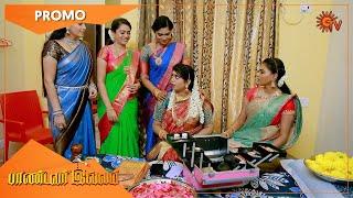 Pandavar Illam - Promo | 20 April 2021 | Sun TV Serial | Tamil Serial