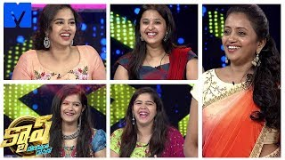 Cash Latest Promo - 15th December 2018 - Suma,Kaumudi,Lipsika,Sahithi,Manisha - Telugu Singers