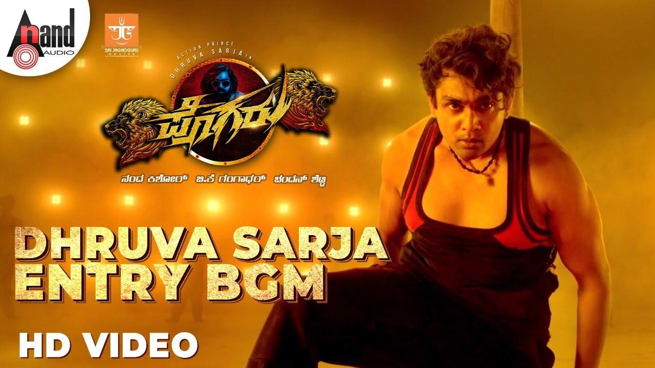 Pogaru || Dhruva Sarja Entry BGM Video || Nanda Kishore || Chandan Shetty || Rashmika Mandanna