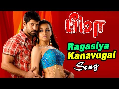 Bheema | Tamil Movie Video songs | Ragasiya Kanavugal Video song | Vikram & Trisha intimacy song