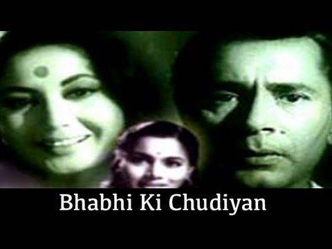 Bhabhi Ki Chudiyan - 1961