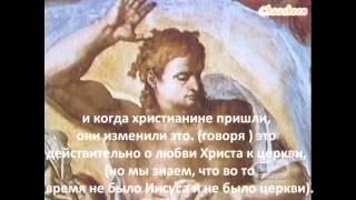 Библия - Слово Божье или порно-журнал ? 1/4